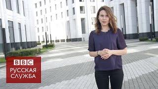 Добро пожаловать на канал BBC Russian