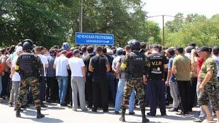 Что происходит на границе Дагестана с Чечней