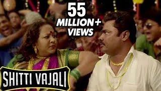 Shitti Vajali - Anand Shinde Marathi Song - Rege Marathi