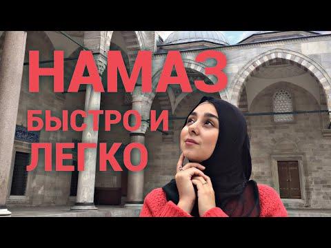 Ольга кормухина молитва скачать песню