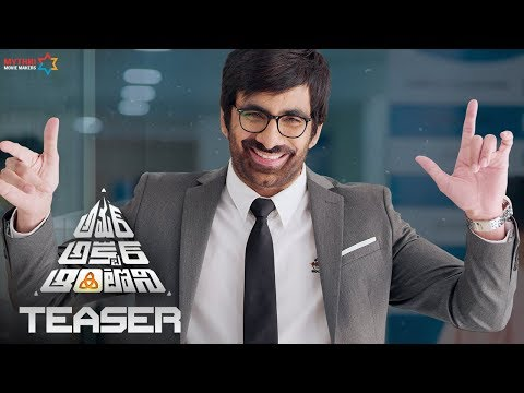Amar Akbar Anthony telugu movie Teaser 2018