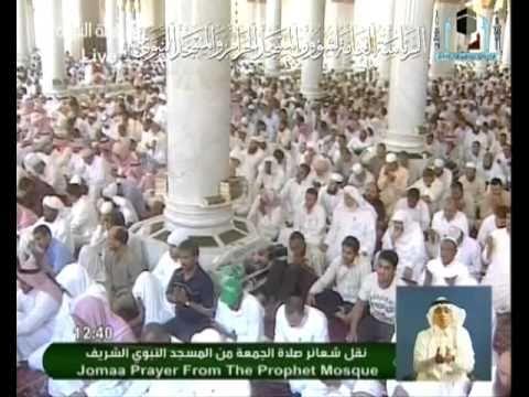 الثبات على الطاعات بعد رمضان للشيخ الحذيفي 8/10