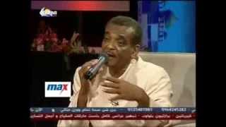 تحميل اغاني يوسف الموصلي بلدنا نعلى شانا MP3