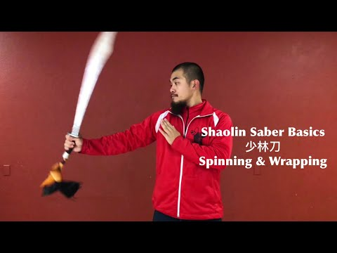 少林刀 Shaolin Broad Sword Spinning & Wrapping Basics