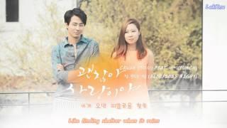 [EngSub] Sleepless Night (잠 못드는 밤) - Crush (크러쉬 ) Feat.Punch (펀치) It's Okay, That's Love OST