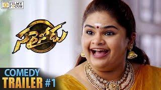 Vidyullekha Raman Comedy Scene || Sarainodu Trailer || Allu Arjun - Filmyfocus.com