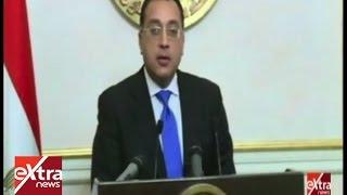 الآن | كلمة د. مصطفى مدبولي وزير الإسكان حول العاصمة الإدارية الجديدة