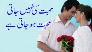 2 Lines Mohabbat Poetry | Mohabbat Sher-o-Shayari - Download this Video in MP3, M4A, WEBM, MP4, 3GP