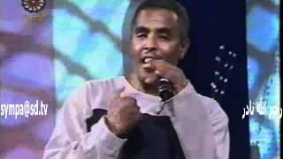 تحميل اغاني الفنان الراحل نادر خضر- -- الليلة جيت شايل الفرح MP3
