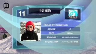 yuki_kadono_the_slope_0219.mov