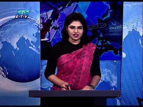 09 PM News || রাত ০৯টার সংবাদ || 07 May 2021 || ETV News
