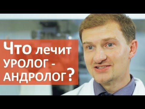 Современный метод лечения хронического простатита