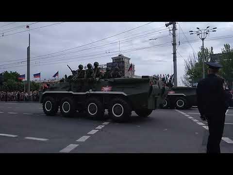 Парад 9 е мая , город герой Донецк 2018