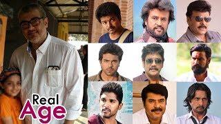 South Indian Actors Real Age | Top Tamil, Telugu, Malayalam, Kannada Actors - OUT