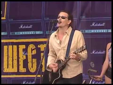 НАШЕСТВИЕ 2002: СерьГа - Страна чудес