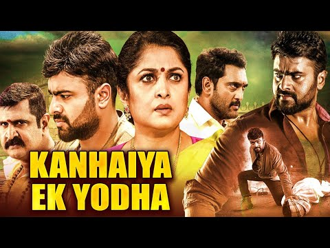 Download Kanhaiya Ek Yodha (Balkrishnudu) 2019 New Released Full Hindi Dubbed Movie | Nara Rohit,Regina,Ramya HD Mp4 3GP Video and MP3