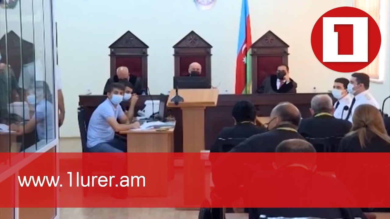 ԿԽՄԿ ներկայացուցիչներն այցելել են Ադրբեջանում պահվող գերեվարված անձանց