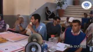 preview picture of video 'بلدية جرادة 12 و 13 يوليوز 2011 إحتجاجات ضد الرئيس  06 UMT Jerada.'