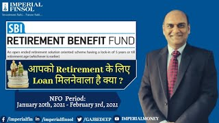 SBI Retirement Benefit Fund NFO 2021 | NFO Review