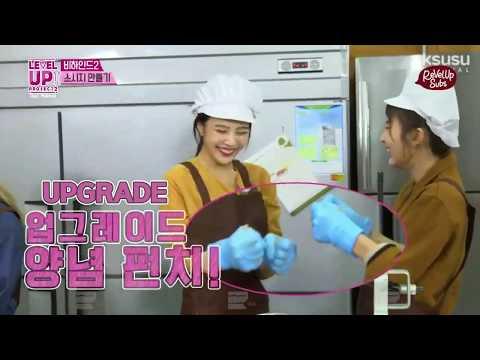 kim yeri x han chaeyoung] secret unnie episode 2 eng sub (fun part