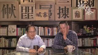 中日百年恩怨情仇(上) 東北亞火藥庫 - 22/03/19 「還看歷史」長版本