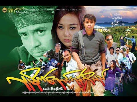 Lu mike yaung yan shi the
