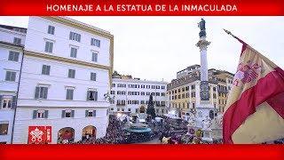 Papa Francisco-Homenaje a la Estatua de la Inmaculada 2019-12-08