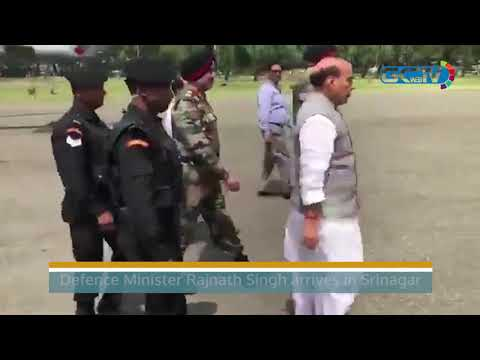 Defence Minister Rajnath Singh arrives in Srinagar