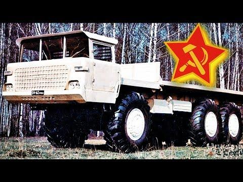 Грузовики СССР которых вы никогда не видели [ АВТО СССР #44 ]
