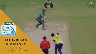 2nd T20i - First innings highlights  | Independence Cup 2017 | Pakistan vs World XI