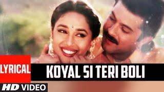 Koyal Si Teri Boli Lyrical Video || BETA || Anil   - YouTube