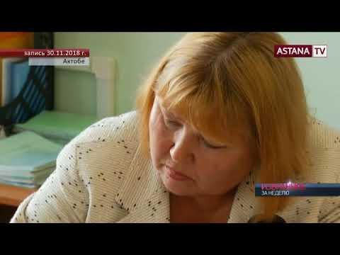 Казахстанские учителя возможно будут выходить на пенсию после 30 лет выслуги