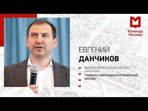 Кто и как финансирует столичные проекты. Евгений Данчиков