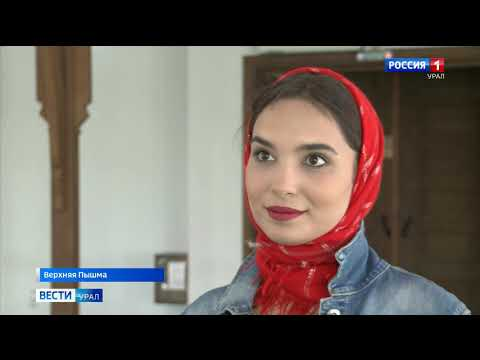 Итоговый выпуск «Вести-Урал» от 20 июля
