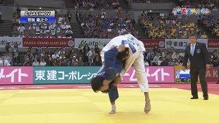 柔道グランドスラム大阪2019 男子100kg級 決勝