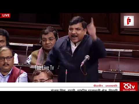 संजय सिंह Vs अमित शाह || भरी संसद में संजय सिंह ने मोदी-शाह की बखिया उधेड़ डाली