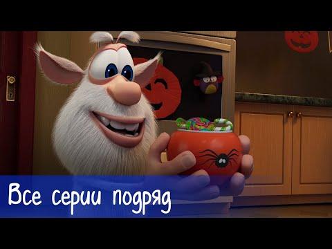 Буба - Все серии подряд (53 серии) - Мультфильм для детей видео