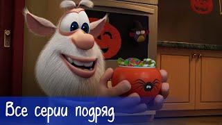 Буба - Все серии подряд (53 серии) - Мультфильм для детей