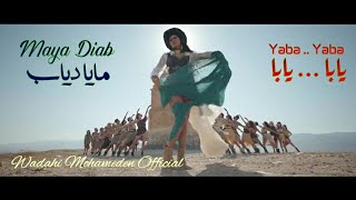 تحميل و مشاهدة Maya Diab - Yaba Yaba   مايا دياب - يابا يابا MP3