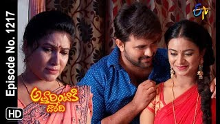 Attarintiki Daredi   28th September 2018   Full Episode No 1217   ETV Telugu