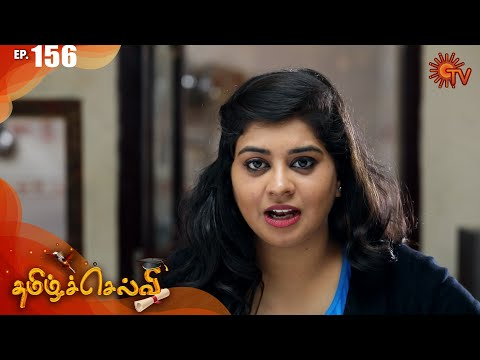 Tamil Selvi - Episode 156 | 7th December 19 | Sun TV Serial | Tamil Serial