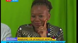 Afrika Mashariki : Marudio ya uchaguzi Kenya-2017/10/01 sehemu ya kwanza
