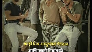 Yaari Ka Circle Whatsapp Status Darshan Raval
