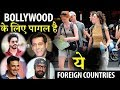 These 9 Countries Other Than India Are Crazy About Bollywood Movies & We Bet You Didn't Know It