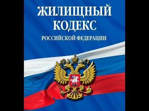 Что входит в состав общего имущества и постановление правительства РФ 491