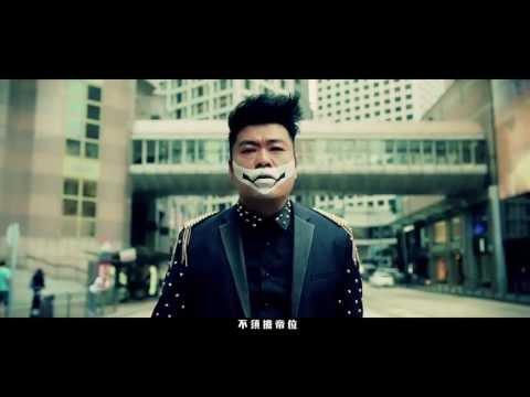 2013 - 阮兆祥《世界仔》solo 彈奏