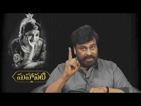 Chiranjeevi Garu Interview About Mahanati Movie