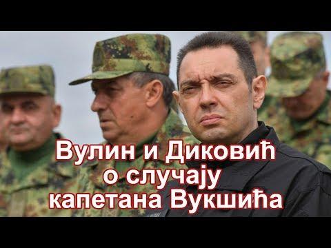 Ministar odbrane Aleksandar Vulin, komentarišući slučaj kapetana Vojske Srbije o kome su mediji pisali prethodnih dana, istakao je da nije želeo da se izjašnjava ranije o napadu na aktiviste Srpske napredne stranke, jer je smatrao da prvo…