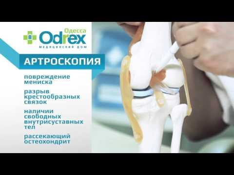 Асд 2 для лечения суставов