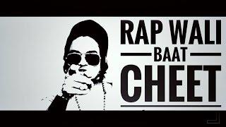Rap Wali Baat Cheet - DjYogesH (Nagpur) | Latest hindi Rap Song 2K17 | DKCP Records Nagpur.
